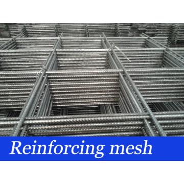 Welded Reinforcement Steel Mesh