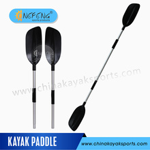 220cm total length kayak paddle
