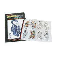 2016 горячая продажа китайская дешевая книга татуировки