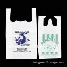 Handle Biodegradable Plastic Bag, Eco-friendly, Customized Styles and Colors are Accepted