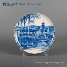 Stock Fine Ceramic China home decor wholesale