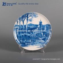Stock Fine Ceramic China home decor wholesale