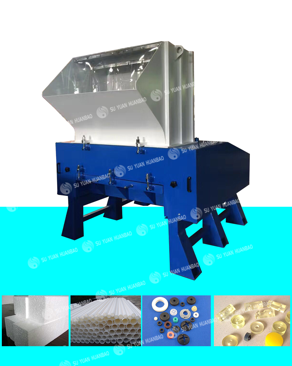 plastic crusher machine for sale