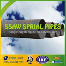 Труба API 5L SSAW, стальная труба большого диаметра