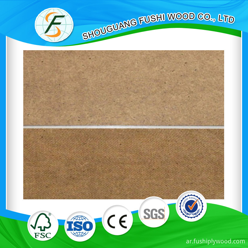 2-5mm-hardboard-for-photo-frame