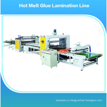 Машина для ламинирования горячего расплава / машина для ламинирования роликов / Машина для склеивания бумаги
