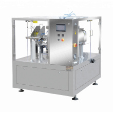Automatic Standup Bag Pouch Packaging Machine