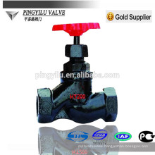 Russian grey iron pipeline control valve rf end globe valve pn16 china