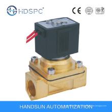 Vx2120-08 24 вольт воды клапан, электромагнитные клапаны слива воды