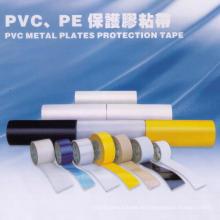 Película de PVC de producción para Al-Alloy Window