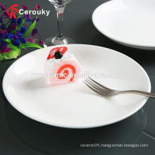 Wholesale pure white wedding ceramic dinner plate