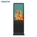 Hengstar Interactive avec IR Touch Android System