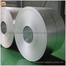 Automotive Chassis Used Cold Rolled Steel Sheet in Coils from Jiangyin Huaxi Factory