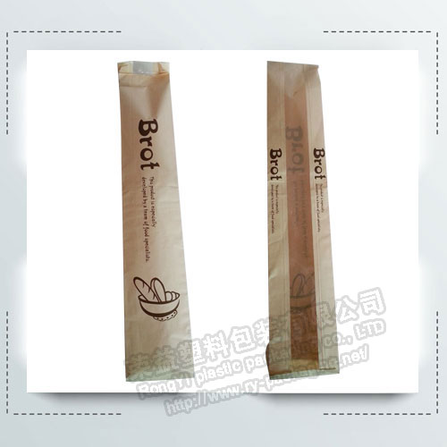 Brown Kraft Paper Food Packaging for Bread Paper Bag