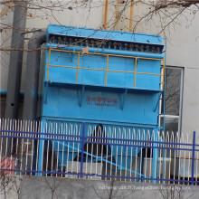 Collecteur de poussière industriel à haute efficacité