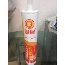 Silikon-Dichtstoffe Verwendung in Silikon-Chemikalien-Kleber (Gz-959)