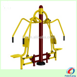 seated pedal trainer outdoor fitness equipment