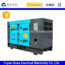 price of 150kva generator set with Cummins engine 60hz