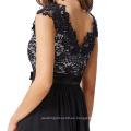 Kate Kasin Cap manga V-espalda de encaje de gasa vestido de fiesta de fiesta de baile largo KK000167-1