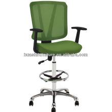 chaise de bureau en cuir crème