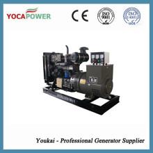 50kw generador diesel con motor diesel Kofo