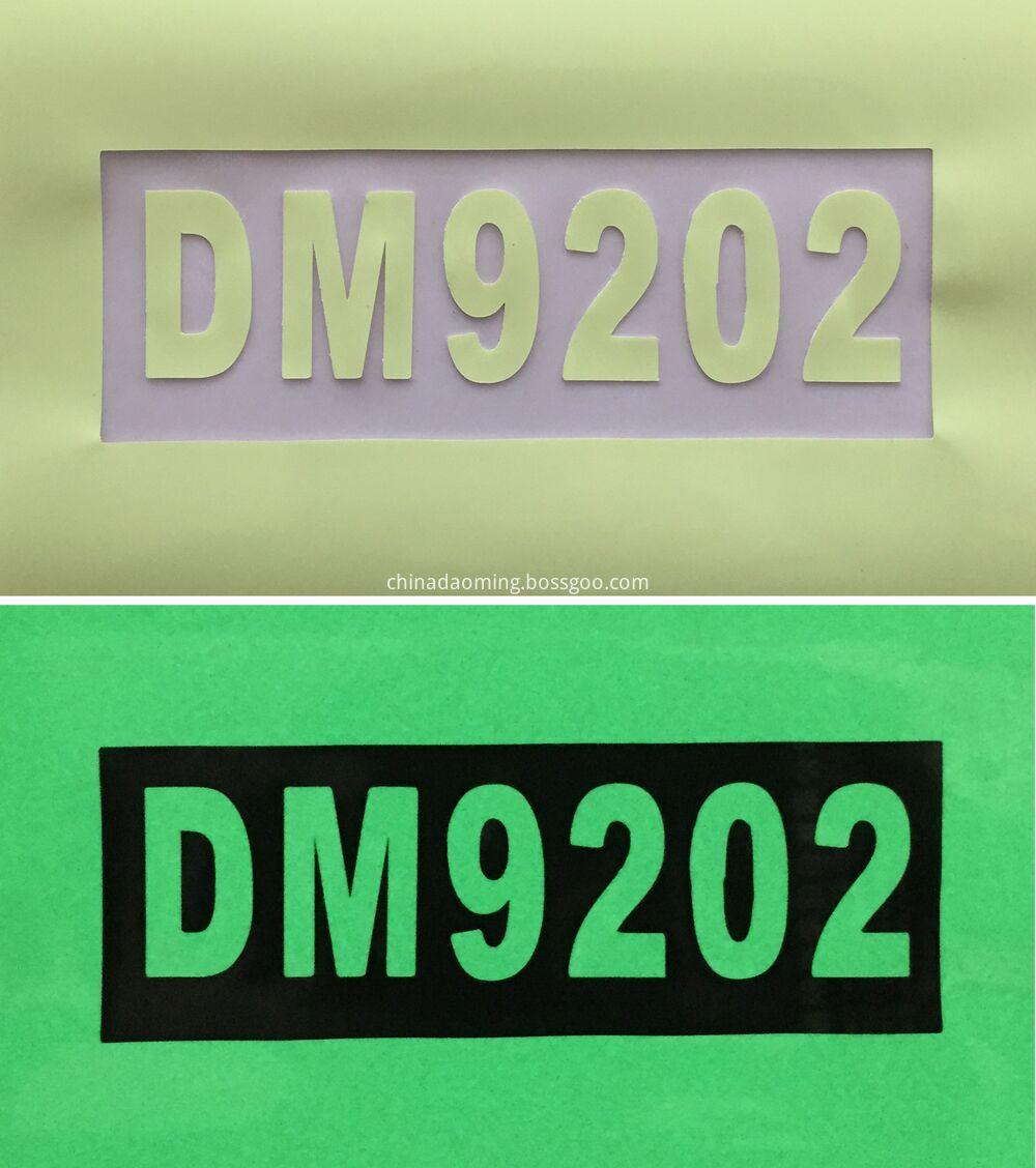 Dm9202 Photoluminescent Film