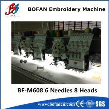 Mixte Embroidey Machine Bftx série (BF-M608)