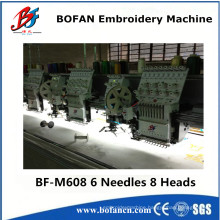Mixed Embroidey Machine Bftx Series (BF-M608)