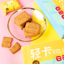 Meal Replacement Wholesale Biscuits