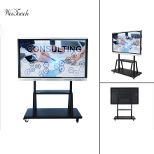 75 inches Education Interactive Monitor