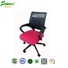Staff Chair, Swivel Mesh Office Chair, Furniture, Office Furniture