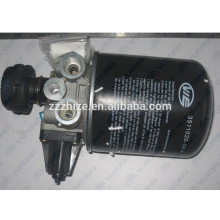zk6127 yutong bus spare parts 3529-00007 air dryer with muffer