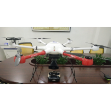 Police Drone 1200mm With Release Servo Dispenser