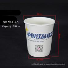 Двухслойная горячая чашка для питьевой бумаги для авиакомпании