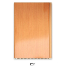 16cm PVC Wall Panel with Wooden Design (DX1)