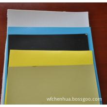 Colorful PVC (CH-V)