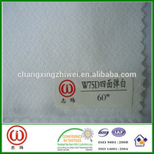 Técnicas tejidas y entretejido del fusible del punto del material 100% del poliéster