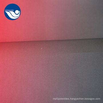 Polyester Mini Matt Fabric Suiting Fabric Shower Curtain