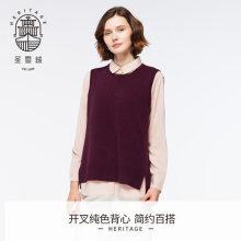 Women's round neck pure cashmere vest
