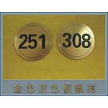 Hoja de plástico ABS de doble color para impresión de seda