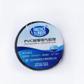 Китай производитель низкая цена 18мм x 10м х 0,15 мм пользовательские клейкой ленты ПВХ изоляционной лентой