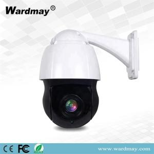 20X Speed ​​Dome 2.0MP Security IP PTZ Camera