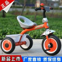 Triciclo do bebê do triciclo das crianças superiores globais da venda