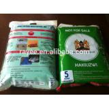cheap mosquito nets,moustiquaires permanet ,3000 permanet nets rectangular double bed mosquito nets 190*180*150cm , moustiquaire