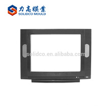 China Manufacture Wholesale Factory Direct Plastic Molding Tv Shell Plastic Tv Frame Injection Mold