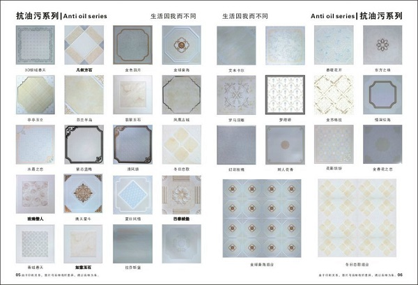 Aluminum Celing Tile