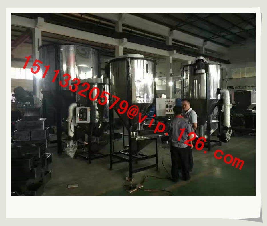 Giant Vertical Drying Blender Under Production