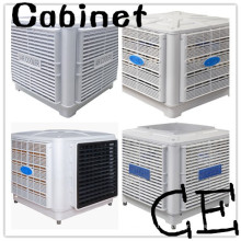 Air Cooler Cabinet Type Air Cooler Parts