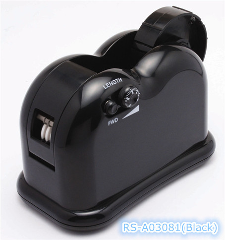 tape dispenser RS-3081 (20)