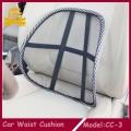 Массаж и сетка комфортабельный автомобиль талии подушка (HB)